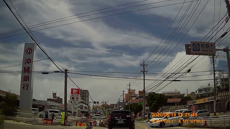 f:id:japan_route:20200830150329j:plain