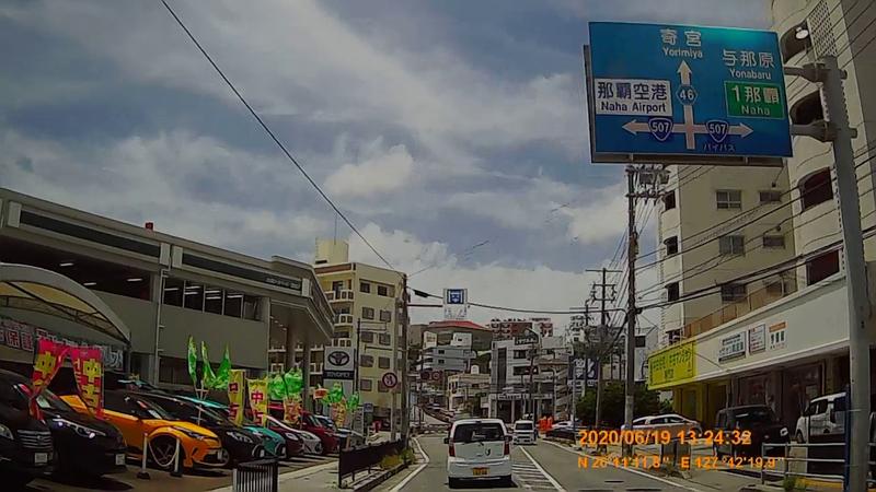 f:id:japan_route:20200830150344j:plain