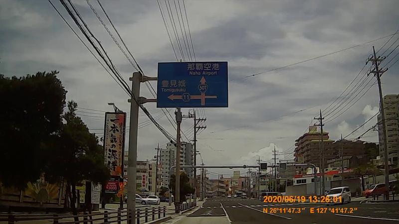 f:id:japan_route:20200830150407j:plain