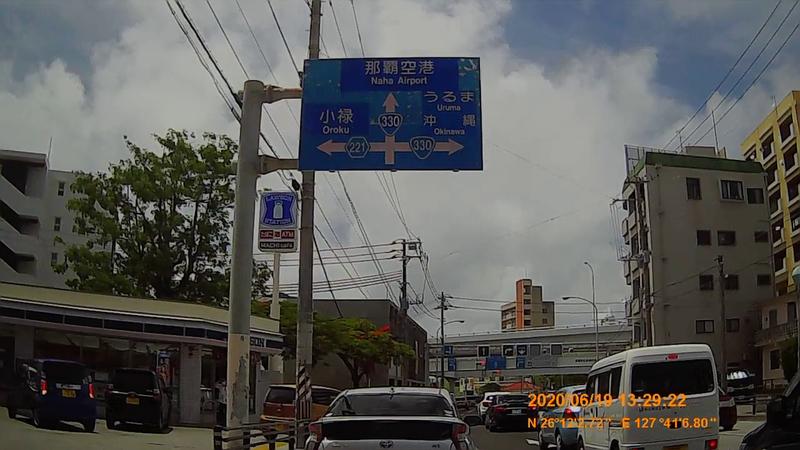 f:id:japan_route:20200830150426j:plain