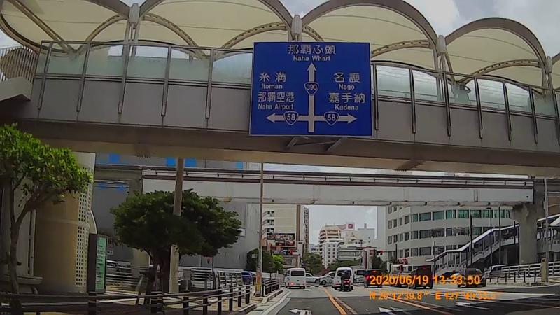 f:id:japan_route:20200830150501j:plain
