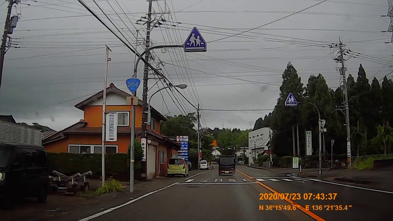 f:id:japan_route:20200831213113j:plain