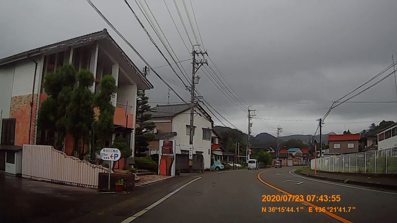 f:id:japan_route:20200831213119j:plain