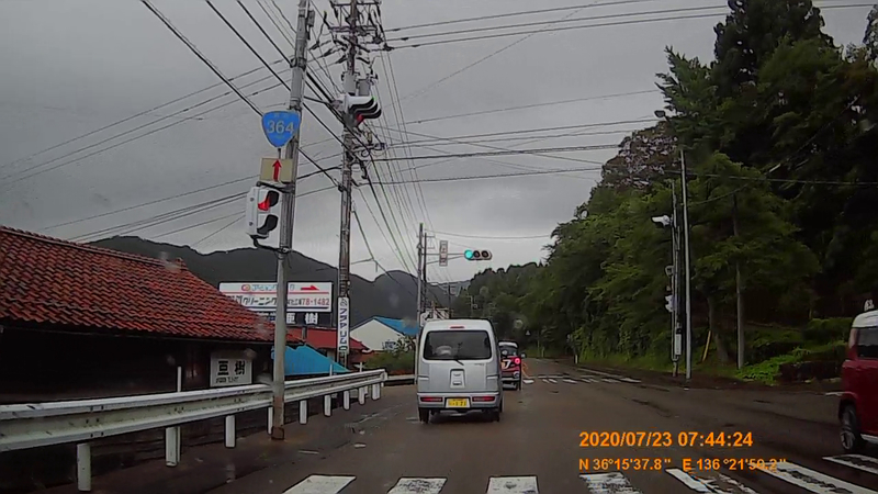 f:id:japan_route:20200831213124j:plain