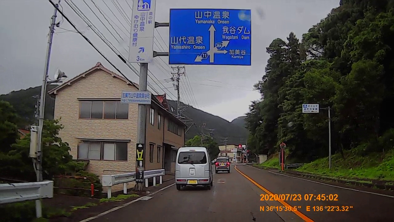 f:id:japan_route:20200831213130j:plain