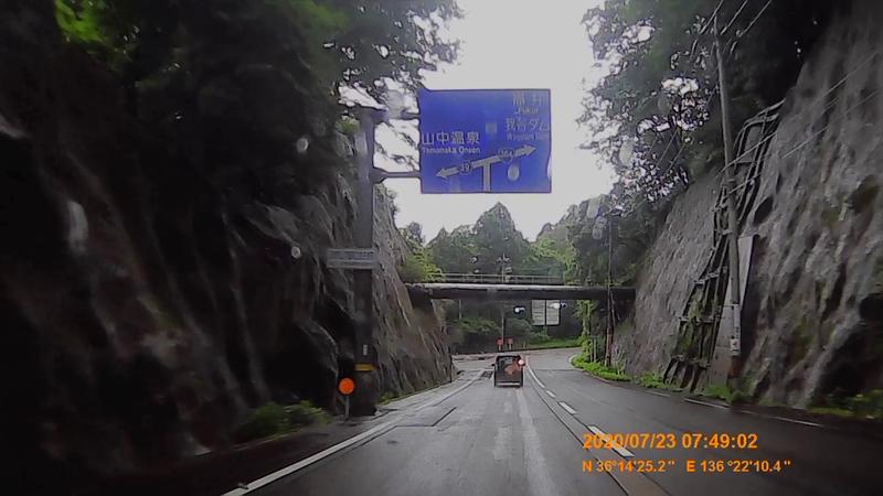 f:id:japan_route:20200831213207j:plain