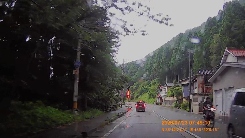 f:id:japan_route:20200831213219j:plain