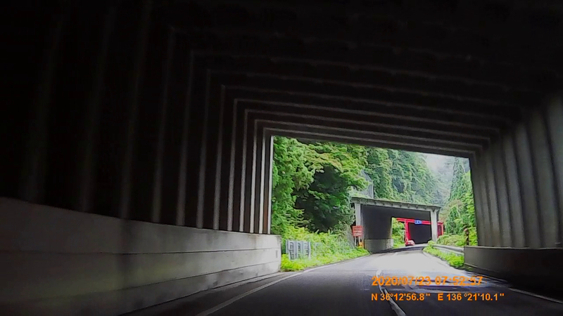 f:id:japan_route:20200831213245j:plain