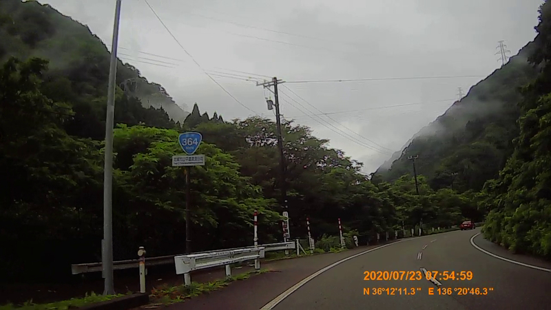 f:id:japan_route:20200831213311j:plain