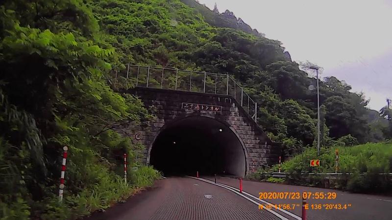 f:id:japan_route:20200831213316j:plain