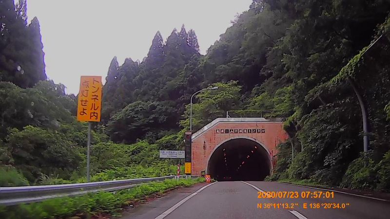 f:id:japan_route:20200831213326j:plain