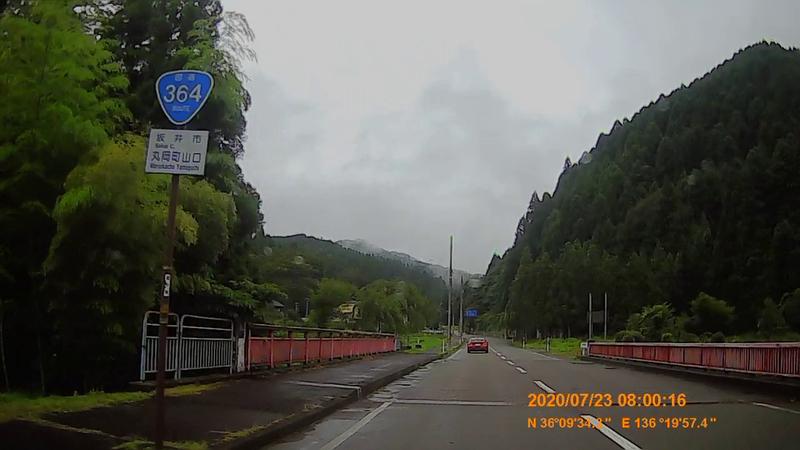 f:id:japan_route:20200831213351j:plain