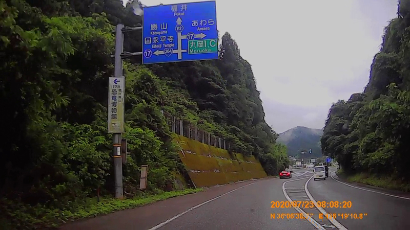 f:id:japan_route:20200831213512j:plain