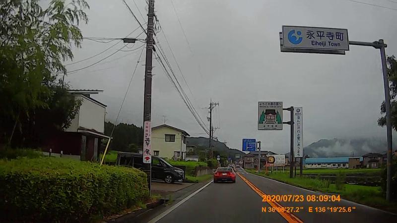 f:id:japan_route:20200831213529j:plain