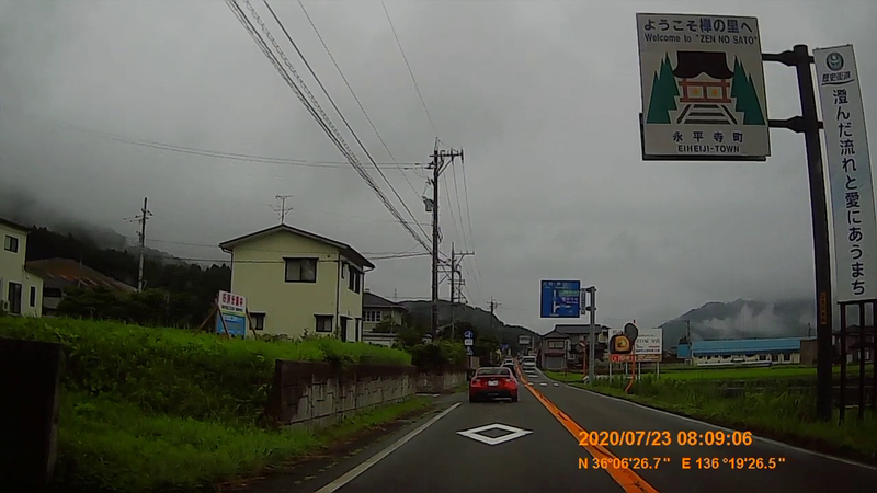 f:id:japan_route:20200831213534j:plain