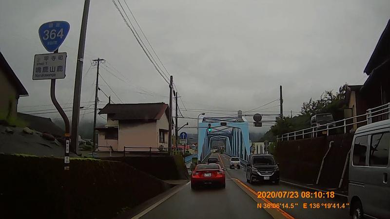 f:id:japan_route:20200831213548j:plain