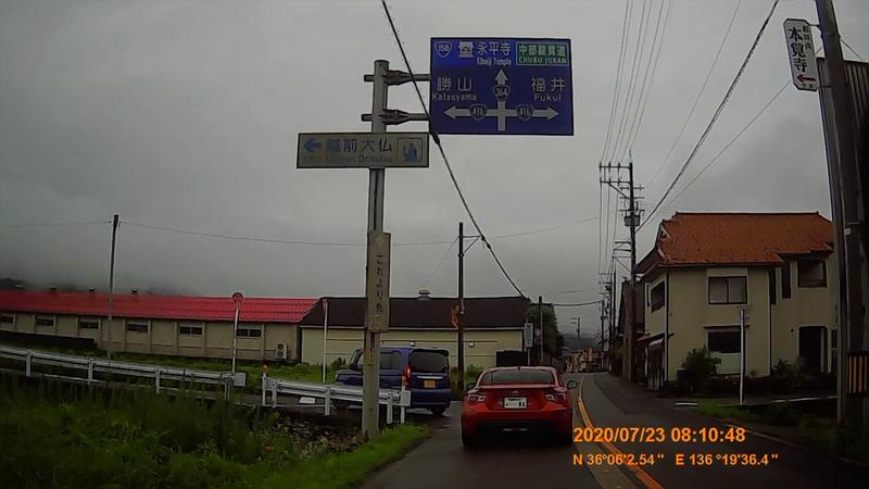 f:id:japan_route:20200831213557j:plain