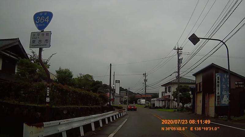 f:id:japan_route:20200831213613j:plain