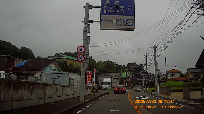 f:id:japan_route:20200831213617j:plain