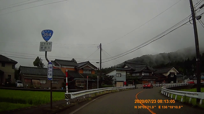 f:id:japan_route:20200831213626j:plain