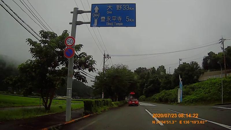 f:id:japan_route:20200831213641j:plain