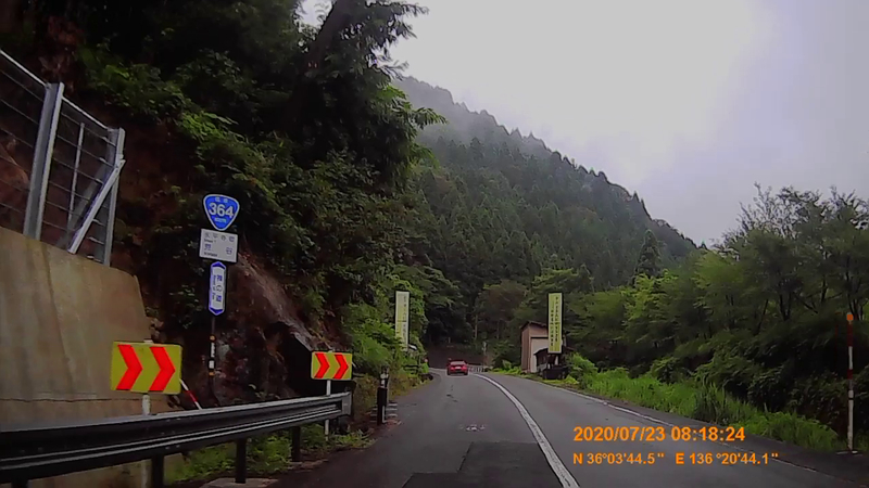 f:id:japan_route:20200831213712j:plain