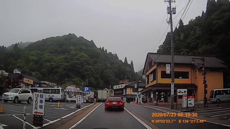 f:id:japan_route:20200831213718j:plain
