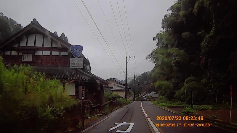 f:id:japan_route:20200831213832j:plain