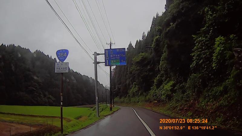 f:id:japan_route:20200831213845j:plain