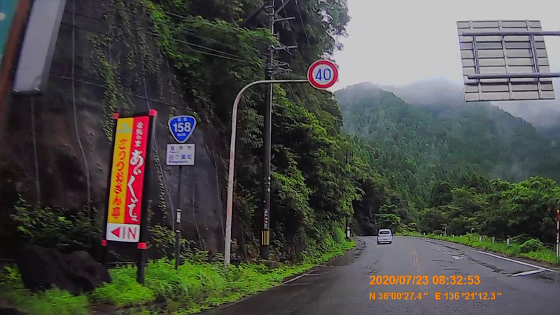 f:id:japan_route:20200831213948j:plain