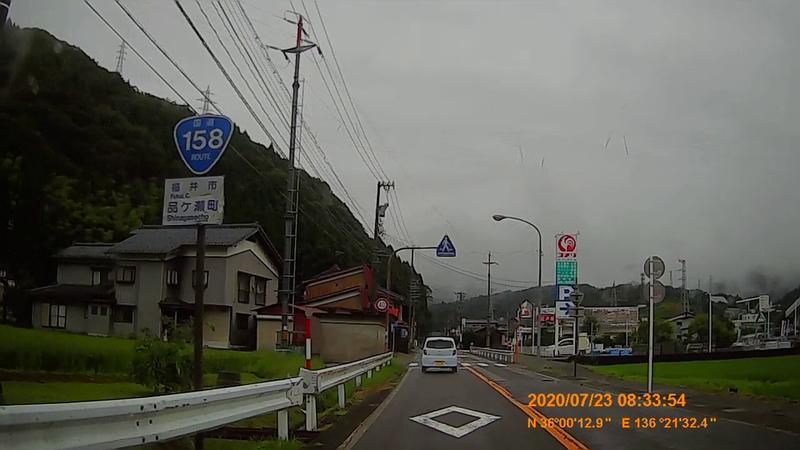 f:id:japan_route:20200831213958j:plain