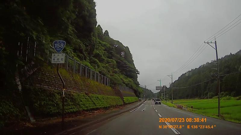 f:id:japan_route:20200831214022j:plain