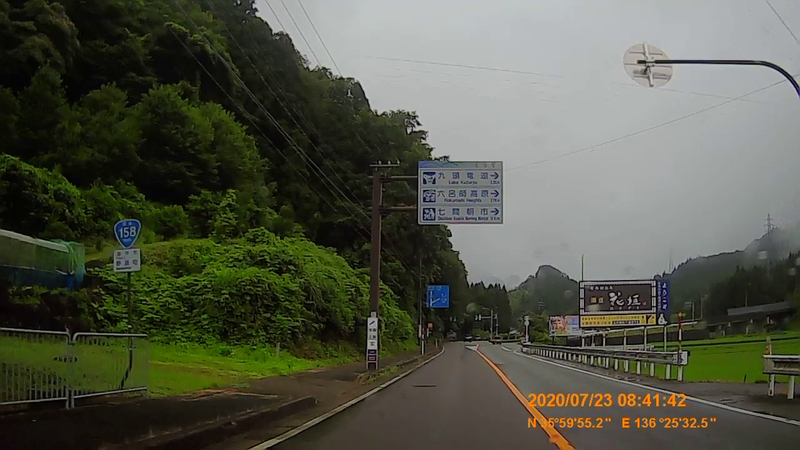 f:id:japan_route:20200831214033j:plain