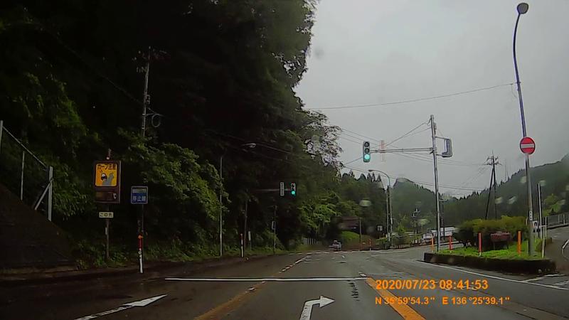 f:id:japan_route:20200831214042j:plain