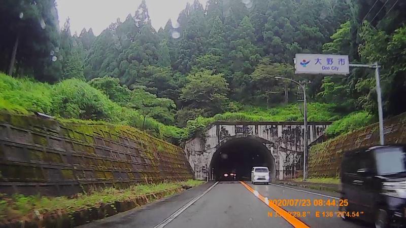 f:id:japan_route:20200831214100j:plain