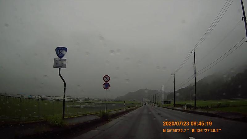 f:id:japan_route:20200831214106j:plain
