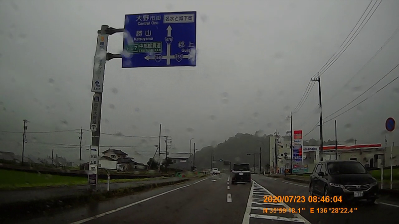 f:id:japan_route:20200831214110j:plain