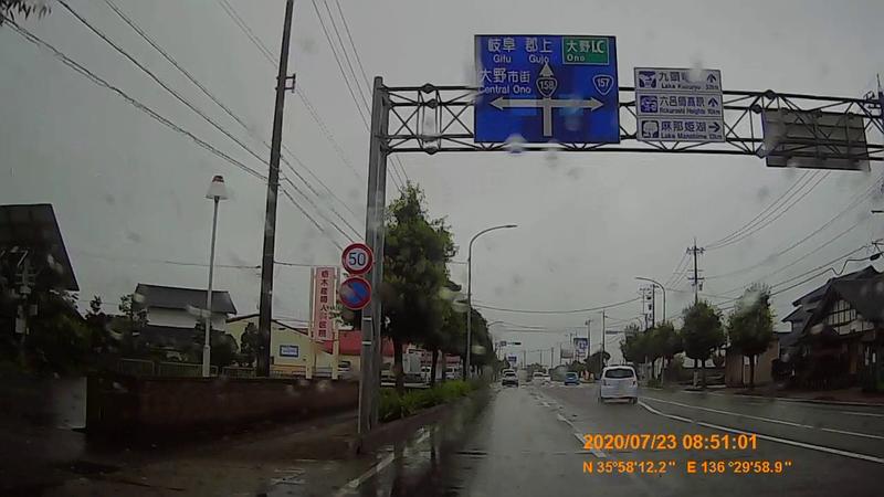 f:id:japan_route:20200831214151j:plain