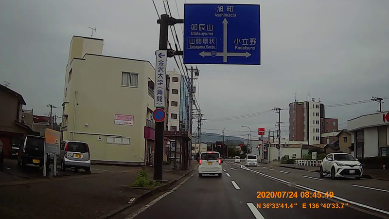 f:id:japan_route:20200914200624j:plain
