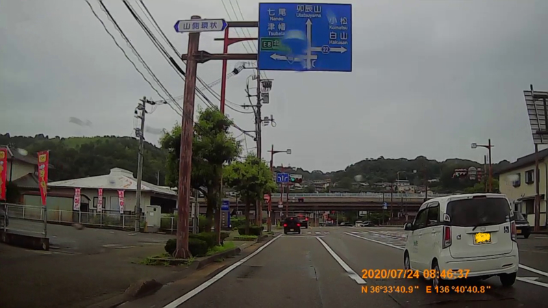 f:id:japan_route:20200914200633j:plain