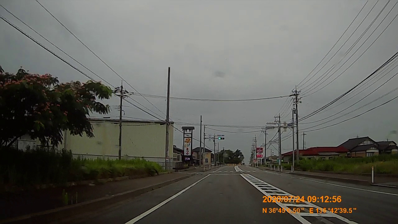 f:id:japan_route:20200914201034j:plain