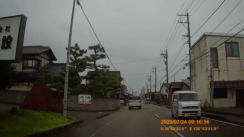 f:id:japan_route:20200914201048j:plain