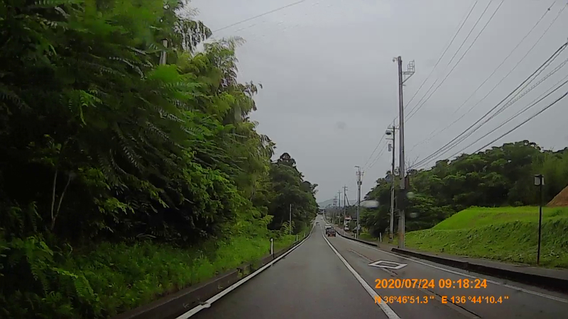 f:id:japan_route:20200914201052j:plain