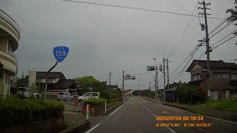 f:id:japan_route:20200914201058j:plain