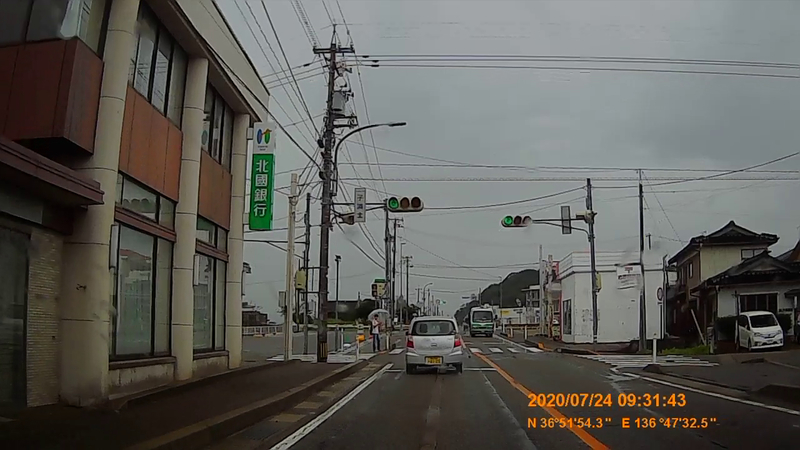f:id:japan_route:20200914201204j:plain