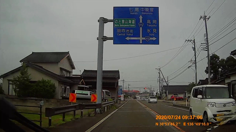f:id:japan_route:20200914201231j:plain