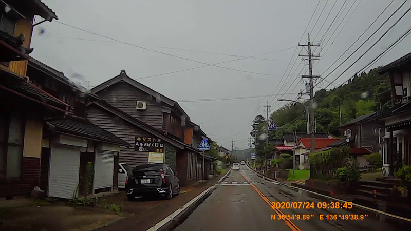 f:id:japan_route:20200914201240j:plain