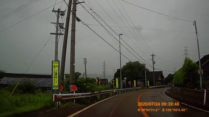 f:id:japan_route:20200914201245j:plain