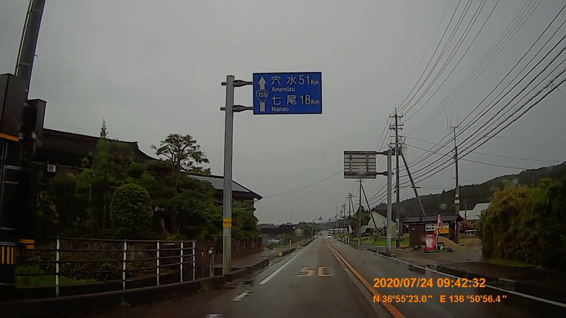 f:id:japan_route:20200914201256j:plain