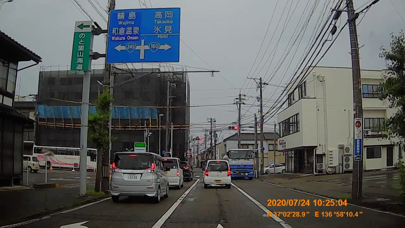 f:id:japan_route:20200914201459j:plain